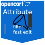 Admin Attribute Filter из категории Админка для CMS OpenCart (ОпенКарт)