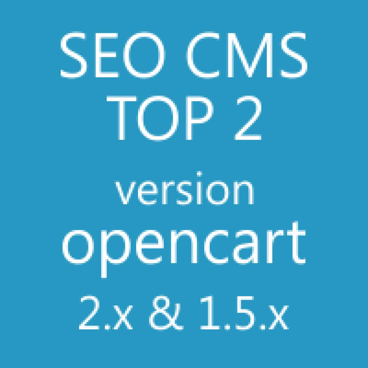 SEO CMS TOP 2 - Блог   Новости   Отзывы   Галерея   Формы из категории Новости, статьи, блоги для CMS OpenCart (ОпенКарт)