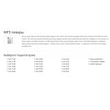 Свои Подкатегории / Сео Ссылки в категориях 2.x из категории SEO для CMS OpenCart (ОпенКарт) фото 2