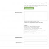YouTube lazy load & popup - оптимизация и кастомизация iframe | увеличение pagespeed из категории Кэширование, Сжатие, Ускорение для CMS OpenCart (ОпенКарт) фото 4