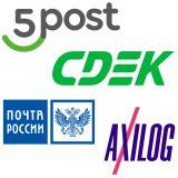 Axilog - 5Post, СДЭК, Почта России [доставка] из категории Доставка для CMS OpenCart (ОпенКарт)