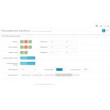 Расширенные атрибуты (Изображения, ссылки, подсказки, стикеры) из категории Атрибуты для CMS OpenCart (ОпенКарт) фото 2