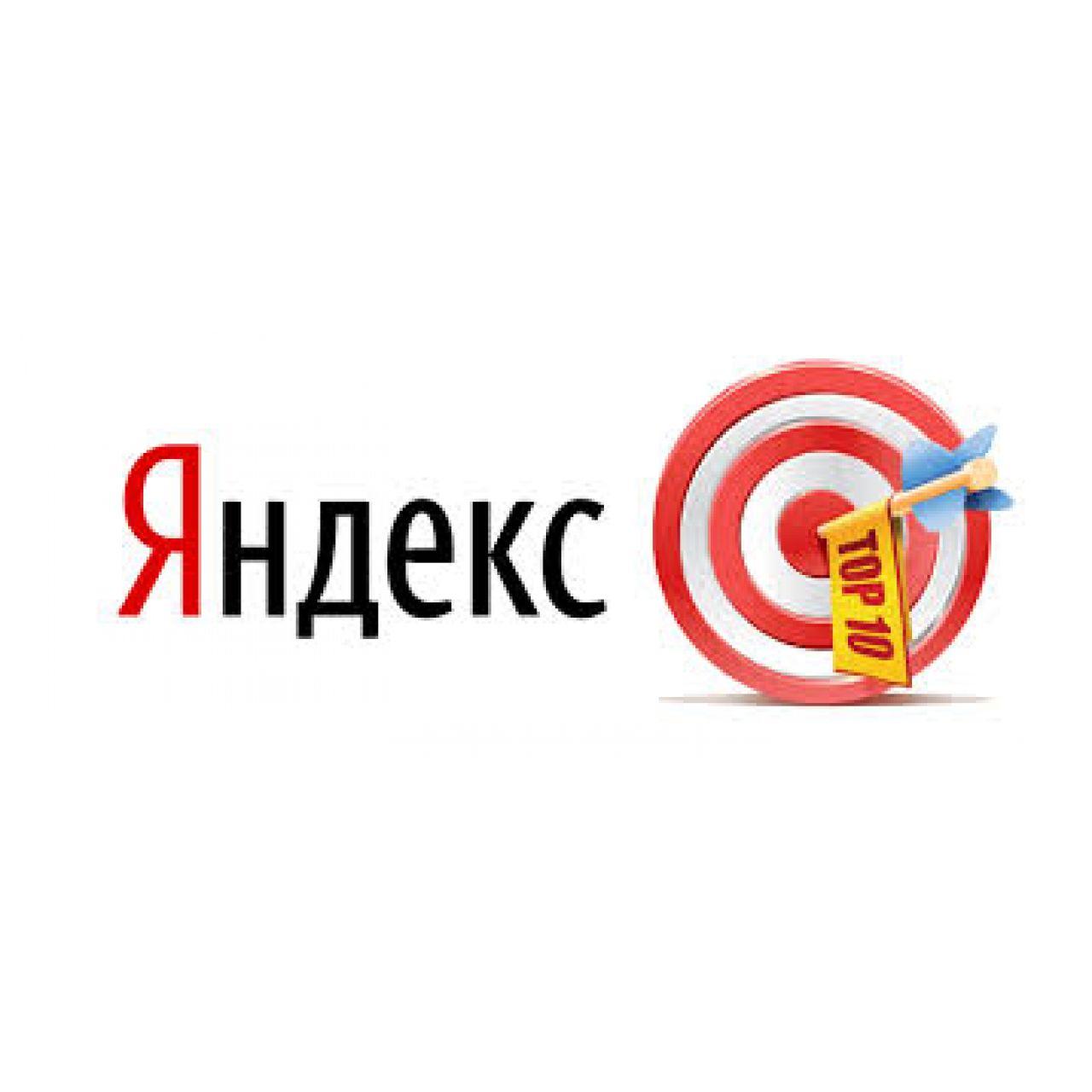 Медиана сайта для Yandex Opencart 2.3 из категории SEO для CMS OpenCart (ОпенКарт)