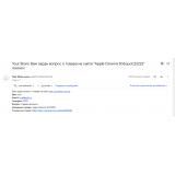 Задать вопрос о товаре (Вопрос-Ответ) 2.0.1 из категории Письма, почта, sms для CMS OpenCart (ОпенКарт) фото 9