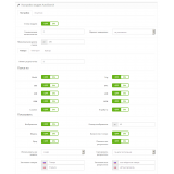 AutoSearch 2x - быстрый поиск с автозаполнением из категории Поиск для CMS OpenCart (ОпенКарт) фото 8