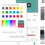 Only template 3.0 Filter - Google Page Speed Многомодульный адаптивный шаблон с Крутым Фильтром из категории Шаблоны для CMS OpenCart (ОпенКарт) фото 7
