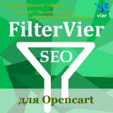Фильтр товаров - FilterVier_SEO из категории Фильтры для CMS OpenCart (ОпенКарт)