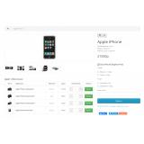 Кнопки купить для каждой опции из категории Опции для CMS OpenCart (ОпенКарт) фото 1