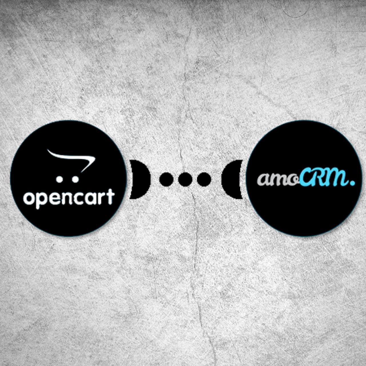 AMO CRM - модуль интеграции Opencart и AMO CRM 1.0.0 из категории Обмен данными для CMS OpenCart (ОпенКарт)