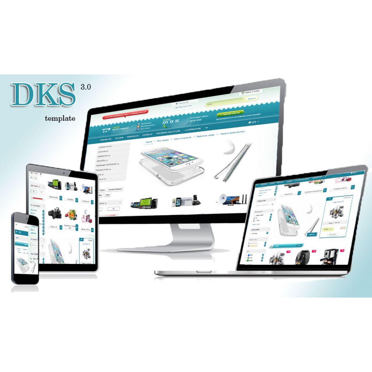 DKS template 3.0 - Живой динамичный многомодульный шаблон 3.0 из категории Шаблоны для CMS OpenCart (ОпенКарт)