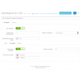 AutoSearch 2x - быстрый поиск с автозаполнением из категории Поиск для CMS OpenCart (ОпенКарт) фото 9