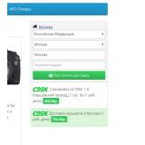 Shipping Widget [расчет доставки на любой странице] из категории Доставка для CMS OpenCart (ОпенКарт) фото 4