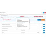 Attribute Text Select из категории Атрибуты для CMS OpenCart (ОпенКарт) фото 20