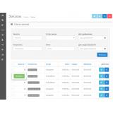 CheckClient - проверка покупателя по номеру телефона из категории Админка для CMS OpenCart (ОпенКарт) фото 1