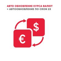 Авто обновление курса Валют + автообновление по CRON 2x