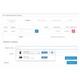 Autocomplete 2x - улучшенный поиск товаров в админке из категории Админка для CMS OpenCart (ОпенКарт) фото 2