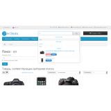 AutoSearch 2x - быстрый поиск с автозаполнением из категории Поиск для CMS OpenCart (ОпенКарт) фото 1