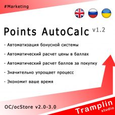 TS Points AutoCalc