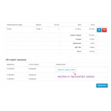 Купи в кредит (Тинькофф Кредит) PRO из категории Оплата для CMS OpenCart (ОпенКарт) фото 6