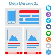 MegaMessage 2x - Мега мессенджеры