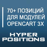 +70 позиций модулей - HYPER Positions - oc3x