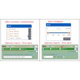 Фильтр товаров - FilterVier_SEO из категории Фильтры для CMS OpenCart (ОпенКарт) фото 9