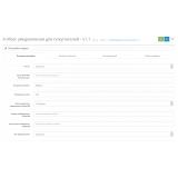 Viber уведомления для покупателей + смс уведомления 1.1.1 из категории Письма, почта, sms для CMS OpenCart (ОпенКарт) фото 1