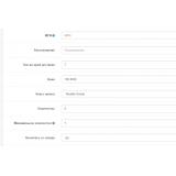 Дата доставки товара из категории Доставка для CMS OpenCart (ОпенКарт) фото 2