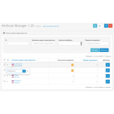 Attribute Manager - управление атрибутами / характеристиками из категории Админка для CMS OpenCart (ОпенКарт) фото 6
