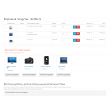 Подарки от суммы заказа в корзине из категории Цены, скидки, акции, подарки для CMS OpenCart (ОпенКарт) фото 8