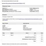 ЮKassa PRO (Расширенный протокол) из категории Оплата для CMS OpenCart (ОпенКарт) фото 5