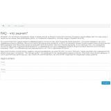 Модуль FAQ (Вопрос-Ответ) из категории Прочие для CMS OpenCart (ОпенКарт) фото 2
