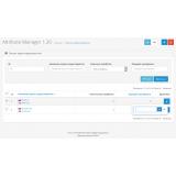 Attribute Manager - управление атрибутами / характеристиками из категории Админка для CMS OpenCart (ОпенКарт) фото 7