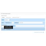 Attribute Text Select из категории Атрибуты для CMS OpenCart (ОпенКарт) фото 5