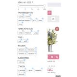 Премиум шаблон Supra из категории Шаблоны для CMS OpenCart (ОпенКарт) фото 15