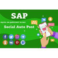 SAP - Social Auto Post