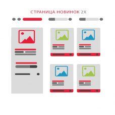 Страница новинок Opencart 2.x