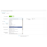 AO Tooltips - подсказки для опций и атрибутов из категории Атрибуты для CMS OpenCart (ОпенКарт) фото 10