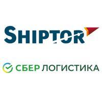 СберЛогистика   Shiptor [доставка]