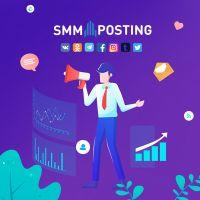 SMM-posting - автоматический постинг в социальные сети v2.2