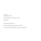 Трек-номер, автоотслеживание посылок, смена статуса -  ГдеПосылка из категории Доставка для CMS OpenCart (ОпенКарт) фото 8
