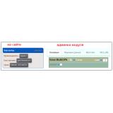 Фильтр товаров - FilterVier_SEO из категории Фильтры для CMS OpenCart (ОпенКарт) фото 10