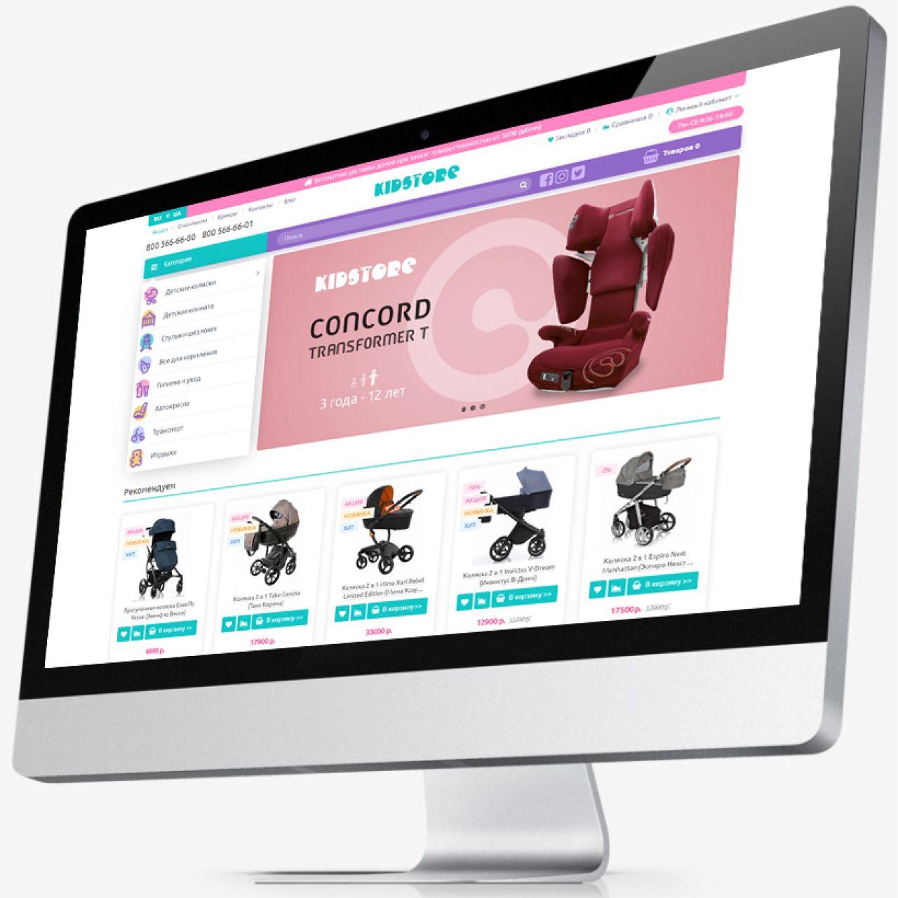 Шаблон детских товаров Kidstore из категории Шаблоны для CMS OpenCart (ОпенКарт)