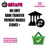 Клоны Банковский перевод + из категории Оплата для CMS OpenCart (ОпенКарт)