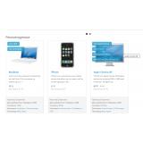Расширенные атрибуты (Изображения, ссылки, подсказки, стикеры) из категории Атрибуты для CMS OpenCart (ОпенКарт) фото 6