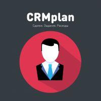 CRMplan - сделки / задания / расходы v.1.3