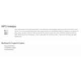 Свои Подкатегории / Сео Ссылки в категориях 2.x из категории SEO для CMS OpenCart (ОпенКарт) фото 3