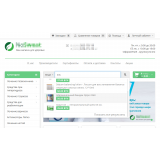AutoSearch 2x - быстрый поиск с автозаполнением из категории Поиск для CMS OpenCart (ОпенКарт) фото 5