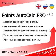 TS Points AutoCalc PRO