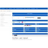 Фильтр товаров - FilterVier_SEO из категории Фильтры для CMS OpenCart (ОпенКарт) фото 7